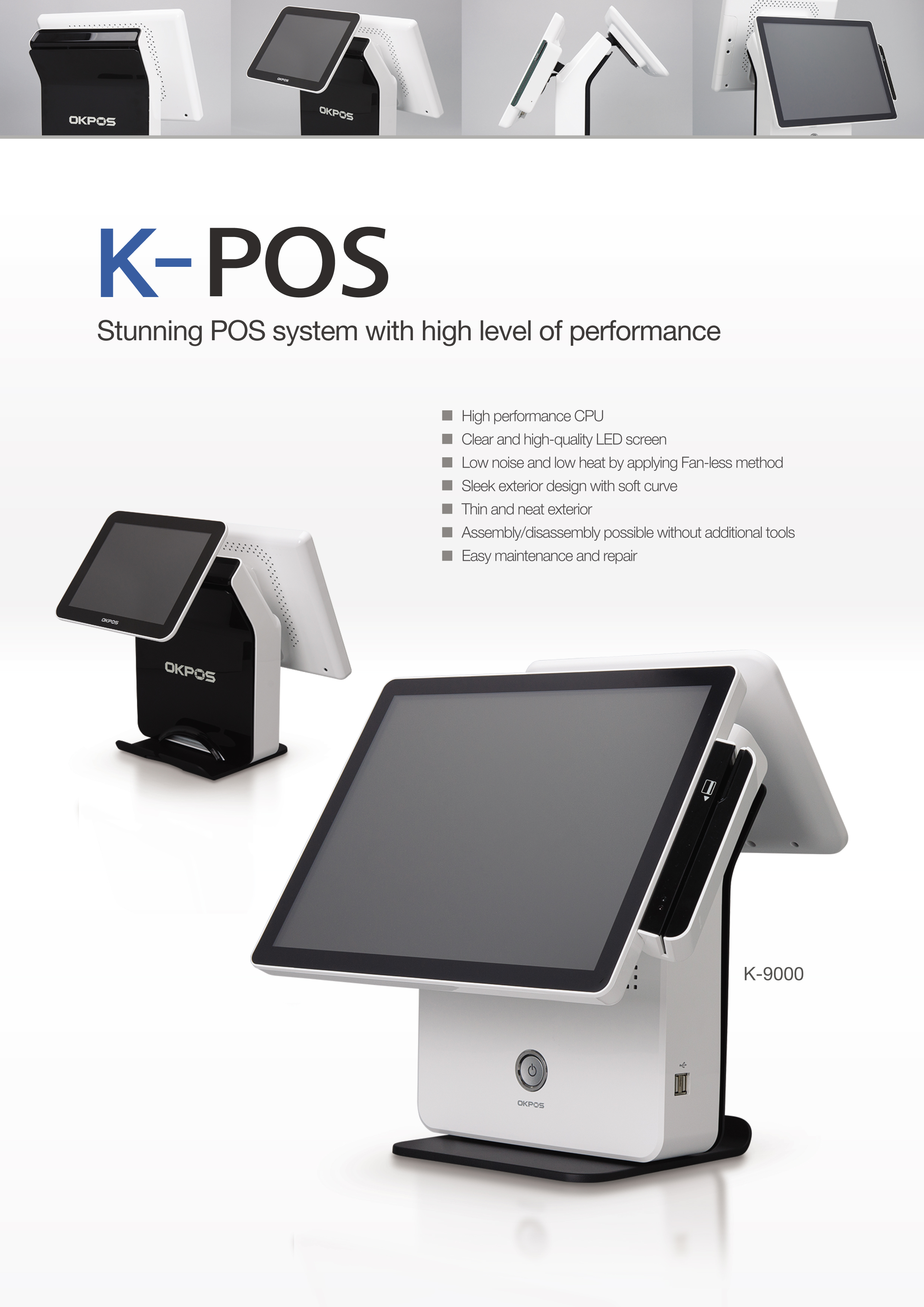 K-POS-1
