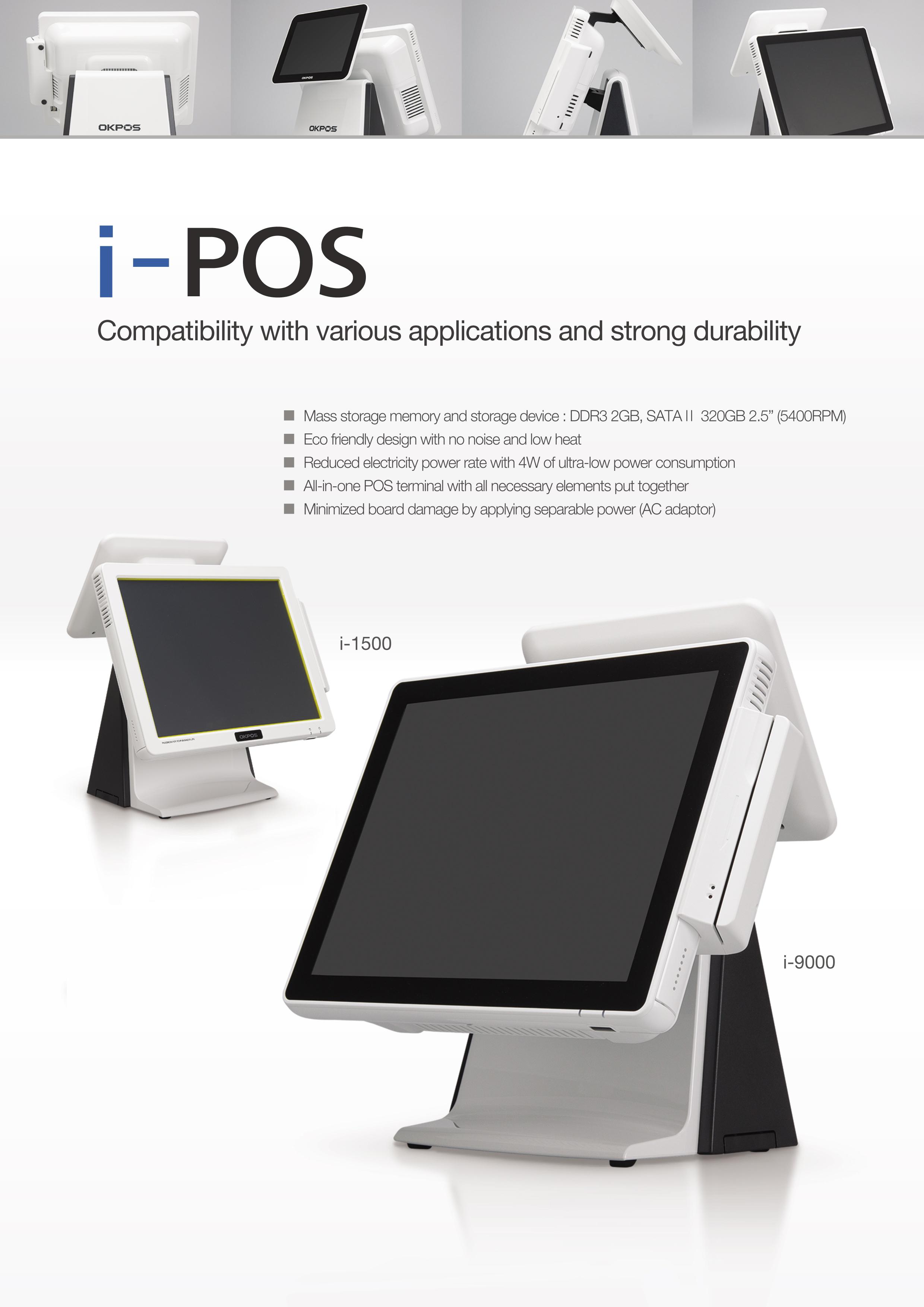 i-POS-1